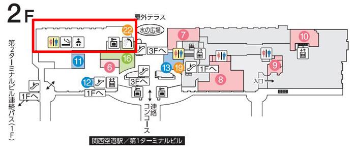 エアロプラザ2階のフロアマップ