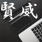 賢威7.1で記事下にアドセンス広告を並べて表示する方法