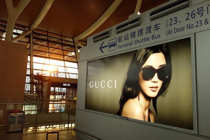 中国浦東空港