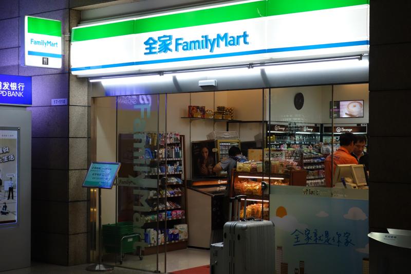 中国のFamilyMart