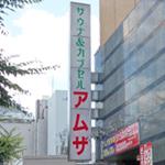 泊まったカプセルホテルの感想 東京 大阪 京都 広島