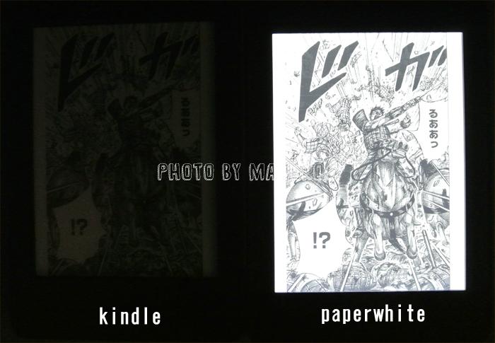 kindleとkindlePaperwhiteの比較