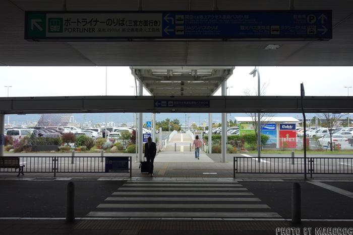 神戸空港海上アクセスターミナルへ続く道