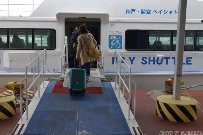 神戸関空ベイシャトル入口