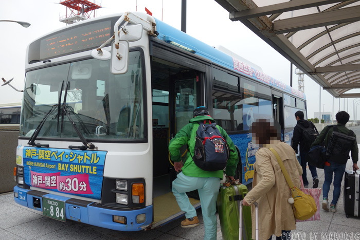 関空の無料シャトルバス