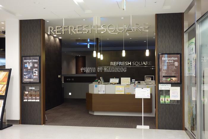関西空港リフレッシュスクエア入口