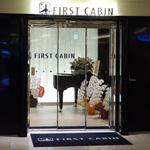 ファーストキャビン関空の感想 関西空港内のカプセルホテルに休憩&宿泊
