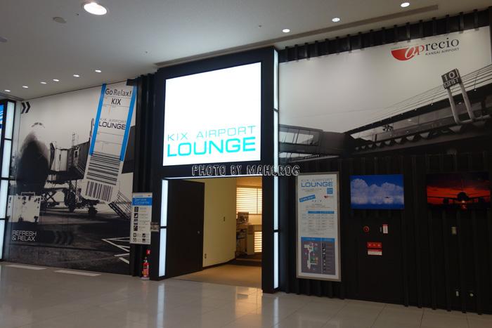 関西空港KIXエアポートラウンジ入口