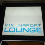 関西空港のネットカフェ KIXエアポートラウンジの感想 シャワーも浴びれる