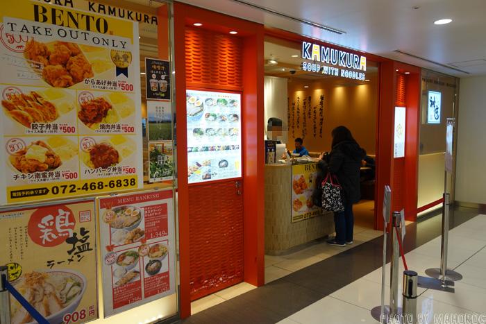 どうとんぼり神座 関西国際空港店