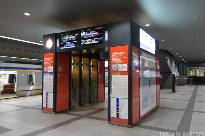 関西空港駅構内