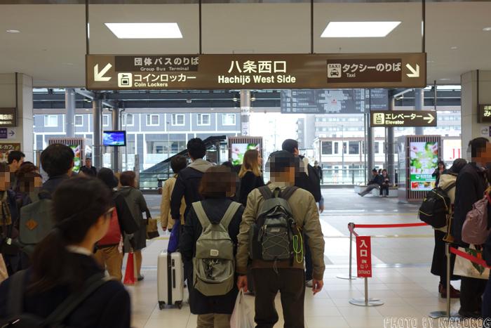 JR京都駅八条西口