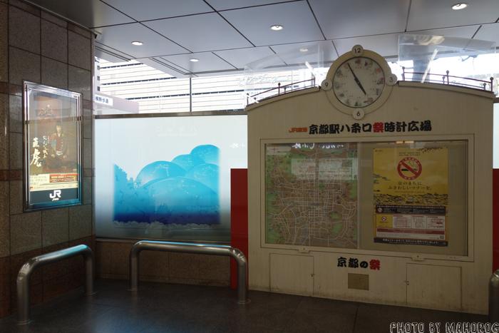 JR京都駅の祭時計広場