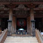 奈良の吉野は天気が雨でも平日でも関係なく桜の花見客が多かった