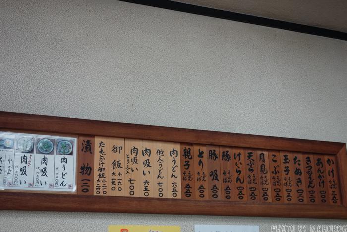 大阪難波の千とせのメニュー