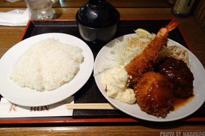 大阪梅田のグリル ロンのCセット