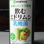 ユーグレナの飲むミドリムシ乳酸菌を飲んだ感想 臭くて甘い