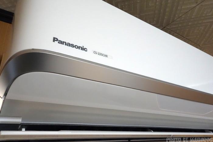PanasonicのCS-X225CXR