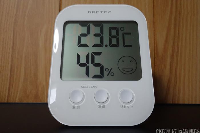 ドリテック(dretec) デジタル温湿度計 「オプシス」 ホワイト O-230WT