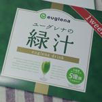 ユーグレナの緑汁(ミドリムシの青汁)を飲んだ感想 青汁との違いは?