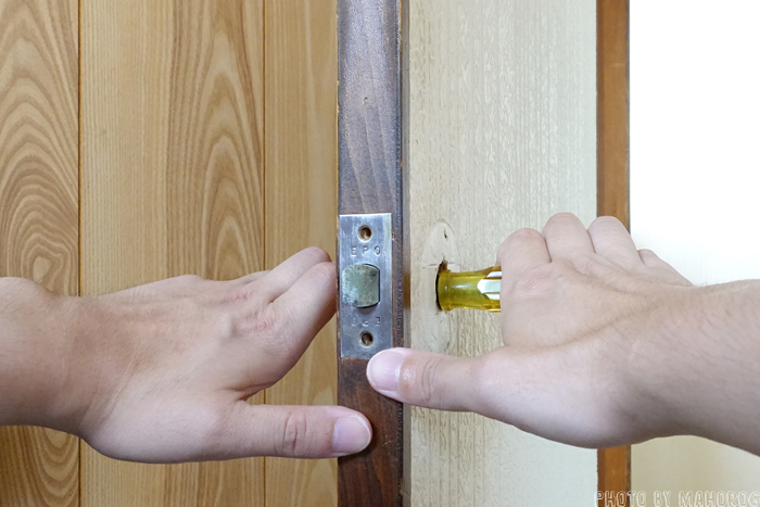 ドアのラッチの外し方