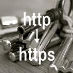 個人ブログをSSL化(https化)する手順まとめ エックスサーバーだと簡単&無料!