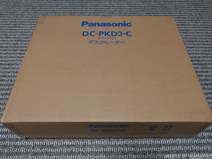 PanasonicデスクヒーターDC-PKD3