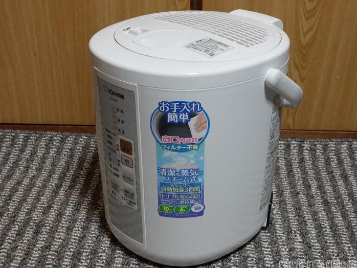 象印 スチーム式加湿器(木造~6畳/プレハブ洋室~10畳) ホワイト EE-RM35-WAの本体