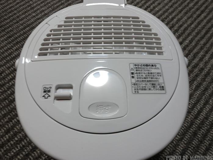 象印 スチーム式加湿器(木造~6畳/プレハブ洋室~10畳) ホワイト EE-RM35-WAの蒸気吹き出し口