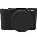 SONYのRX100 M5のシリコンカメラカバー(プロテクター)を購入した感想