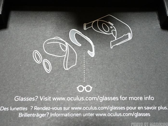 Oculus Goの眼鏡スペーサーの取り付け説明図