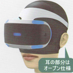 Oculus Go用に買ったVR機の汚れ防止マスクがツッコミどころ満載だった