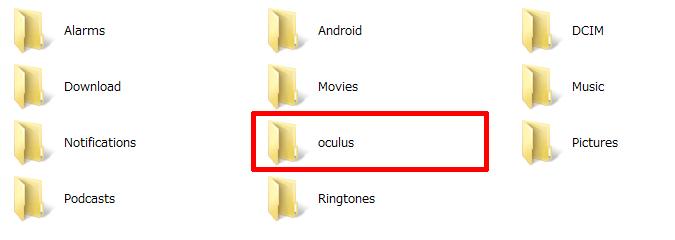 Oculus Goで撮ったスクリーンショットの保存場所