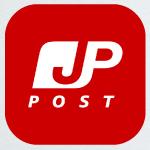 ゆうパックの面倒な伝票記入もプリンターも不要!日本郵便のスマホアプリが便利すぎる