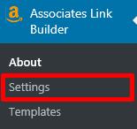 ダッシュボードからAmazon Associates Link BuilderのSettingを選択