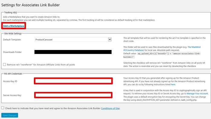 Amazon Associates Link Builderの設定画面