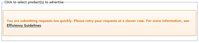 Amazon Associates Link Builderのエラー画面