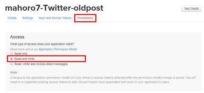 Twitter APIのPermissionsタブ