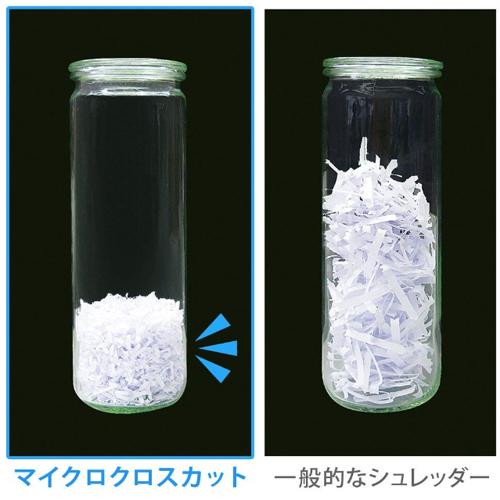 アイリスオーヤマ シュレッダー 細密 ホワイト P3GM-W のカットした紙