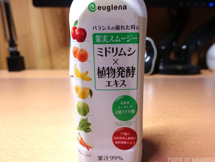 ユーグレナ 果実スムージー ミドリムシ 植物発酵エキス