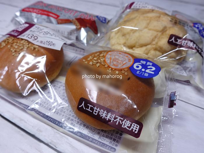 ローソンの低糖質のパン