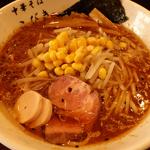 岡山では珍しい濃厚味噌ラーメンを中華そば こびき(岡山市北区)で食す!味噌の風味に感動