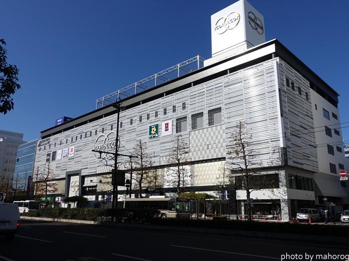 岡山ICOTNICOT(イコットニコット)外観