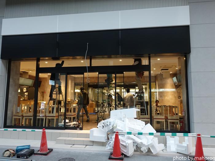岡山ICOTNICOT(イコットニコット)の開店準備