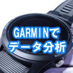 Garmin Foreathlete935