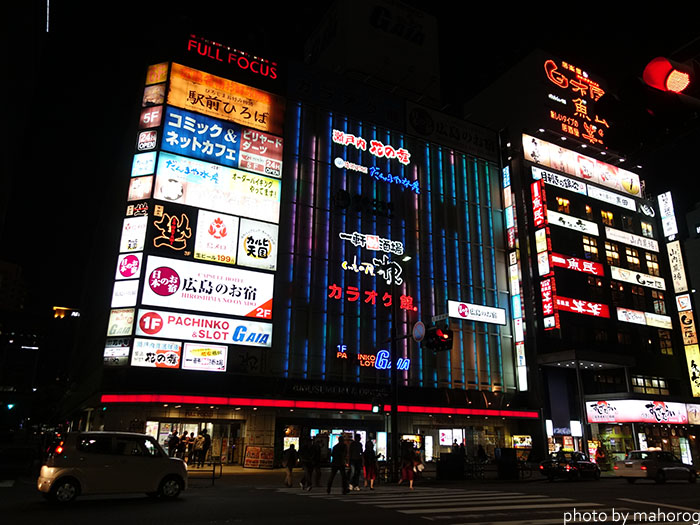 カプセルホテル広島のお宿の外観