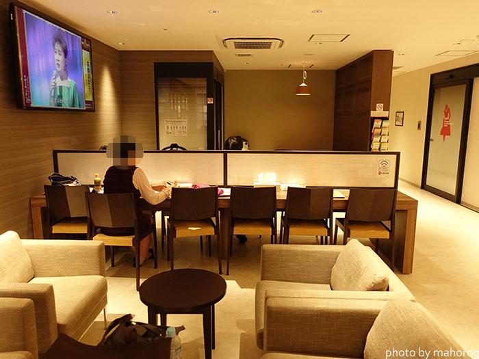 広島のお宿の共用スペース