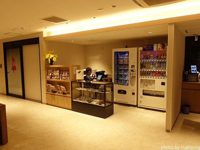 広島のお宿の自販機