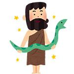 蛇を持った男